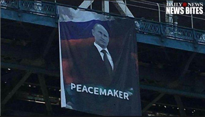 Александр Роджерс: Путин, ми…