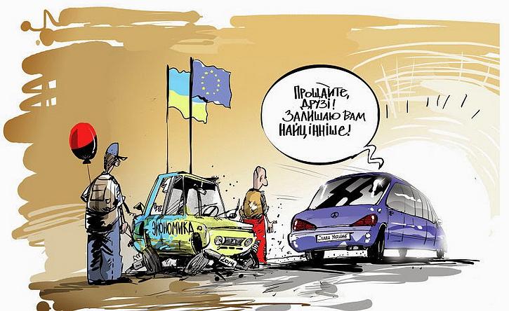 Вопреки официозу: 2019 год ознаменуется стагнацией в экономике Украины