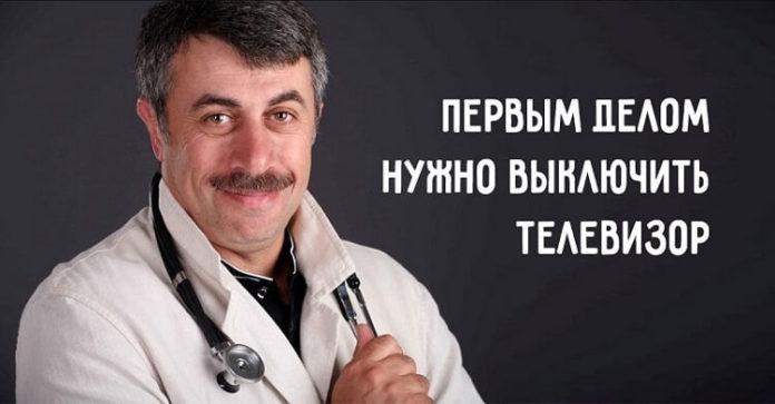 Доктор Комаровский: Ошибка при лечении кашля у ребенка