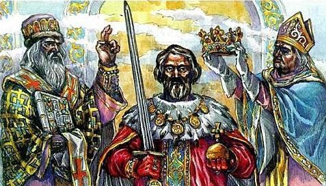 Первая уния Руси с Римом.