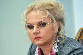 Голикова оценила возможность аудита фондов капитального ремонта