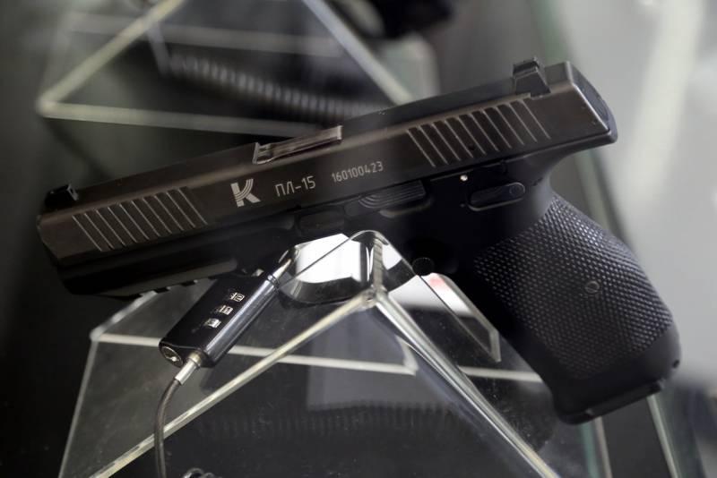 Пистолет Лебедева ПЛ-15 в ша…