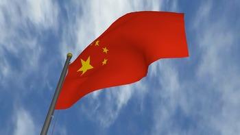 Китай намерен ответить на ограничения США в сфере торговли