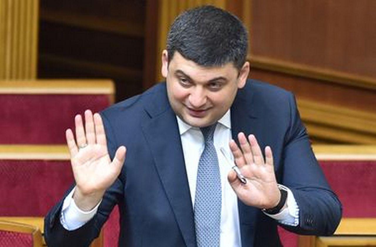 На шее у каждого украинца висит $1800 государственного долга