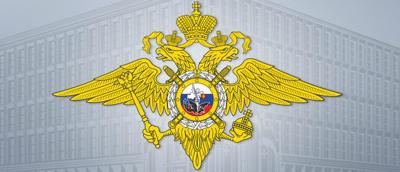 Главы упраздненных ФМС и ФСКН не получили должностей в МВД