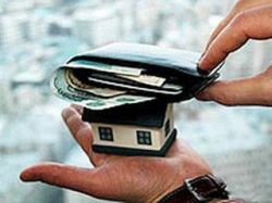 Налог на имущество: сколько придется платить по новым правилам