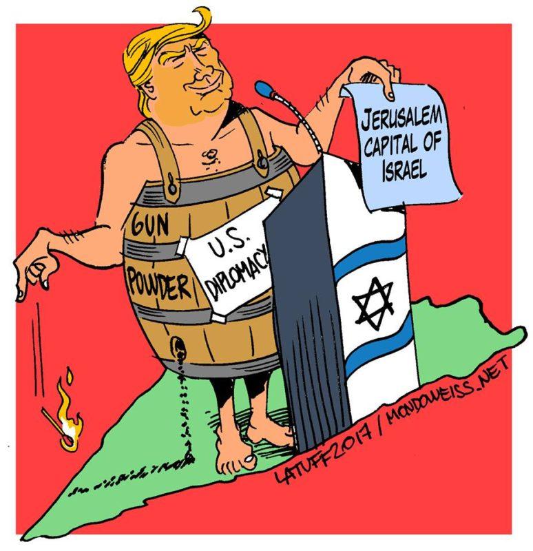 За Иерусалим!