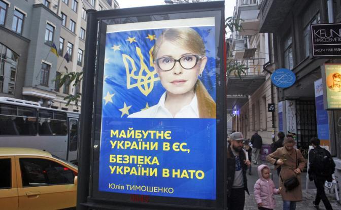 Украина потеряла меньшее зло