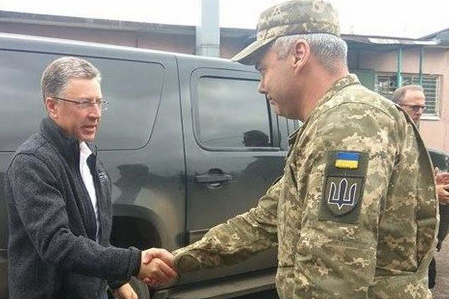 """""""Донбасские тезисы"""" Курта Во…"""