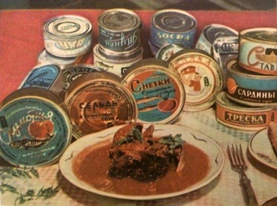 Советский маркетинг уровня «бог», или Как заставить граждан покупать рыбные консервы