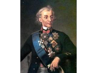 Александр Суворов: «Помилуй Бог, мы русские!»