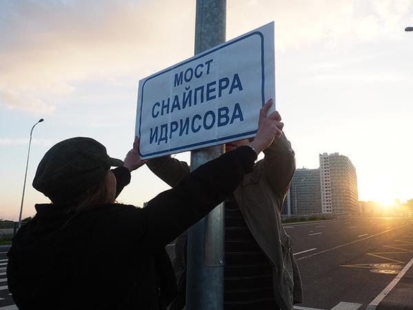 Мост Кадырова опять переименовали