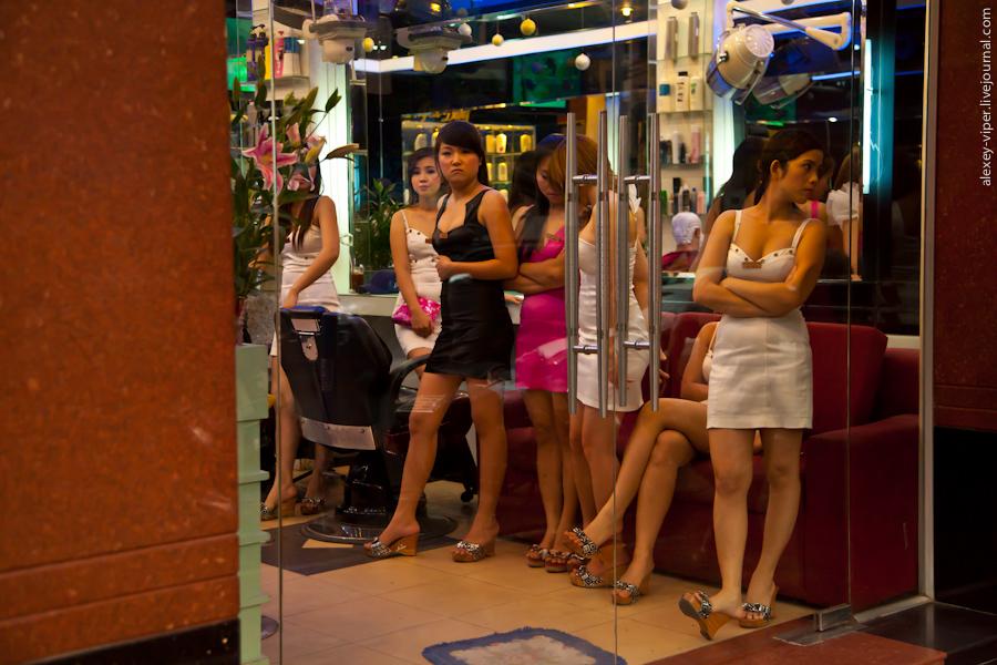 Вьетнамцы проститутки