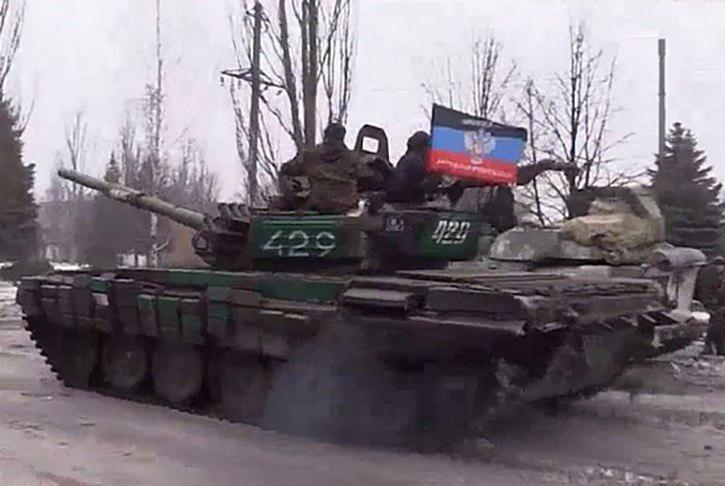 В ДНР пообещали вооружить украинские регионы для борьбы с Киевом