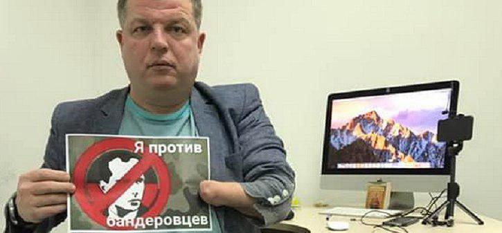 #Япротивбандеровцев – на Укр…