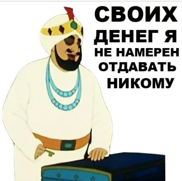 Липчанин потребовал от Дмитрия Медведева 1 млн рублей из-за повышения пенсионного возраста