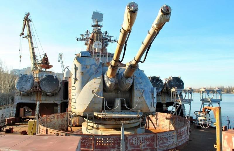 Проржавевшая «Украина»: Киев не может разобраться с кораблями-призраками