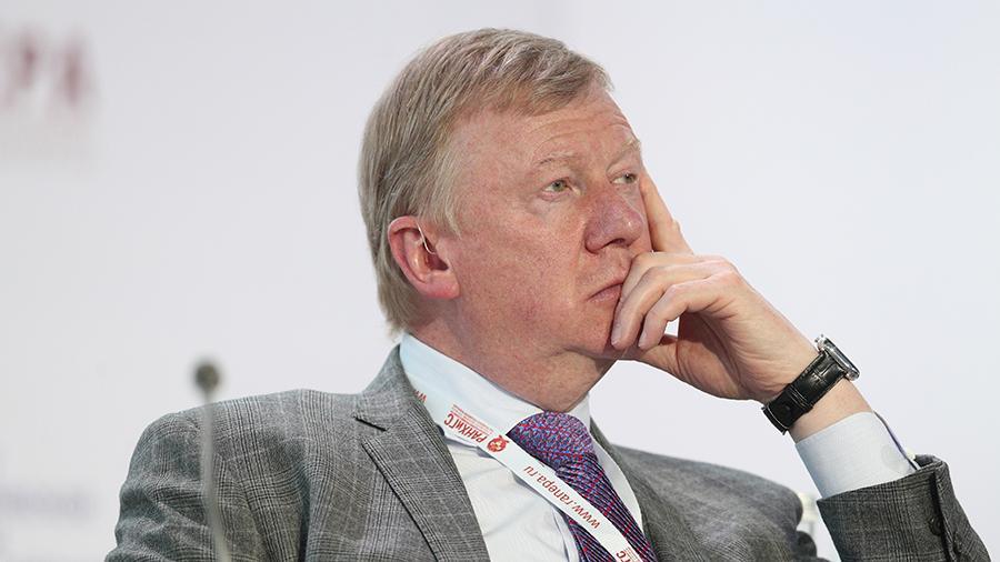 Захарова призвала Чубайса к ответу после слов о бедности россиян