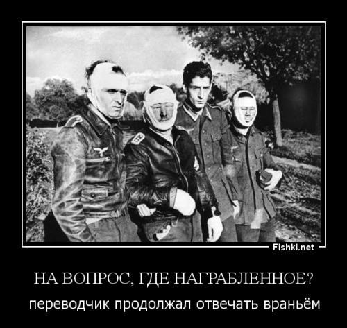 Немецкие солдаты о русских солдатах.
