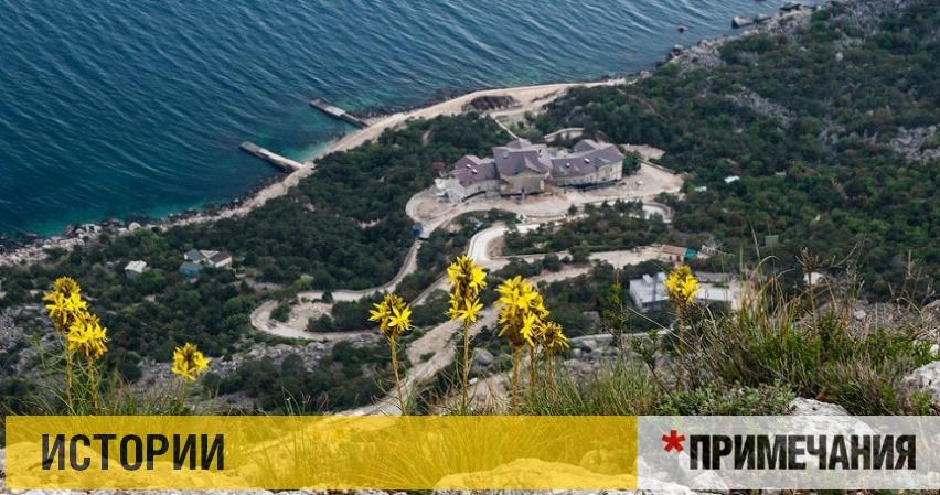 Землю Януковича под Севастополем сдали в аренду по цене трех квартир