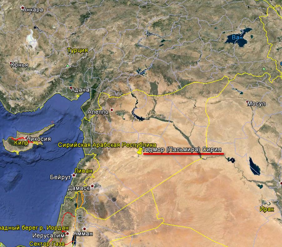 Южная Пальмира и её Кремль