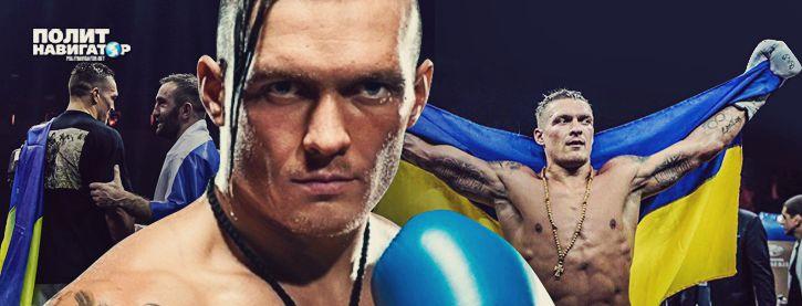 После вчерашних заявлений Усика в Киеве боксера объявили «чистым сепаром»