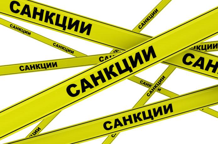 """Указ """"О специальных экономич…"""