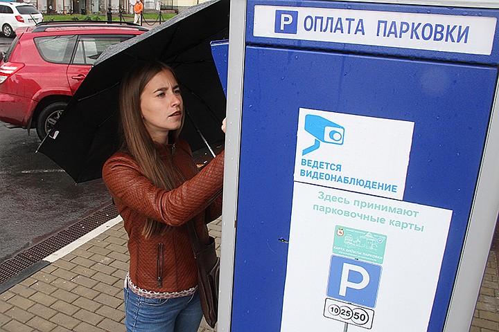 Платные парковки в Москве временно стали бесплатными из-за программного сбоя