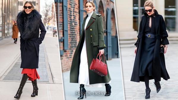 Всегда одета с иголочки: 5 секретов стиля от Оливии Палермо