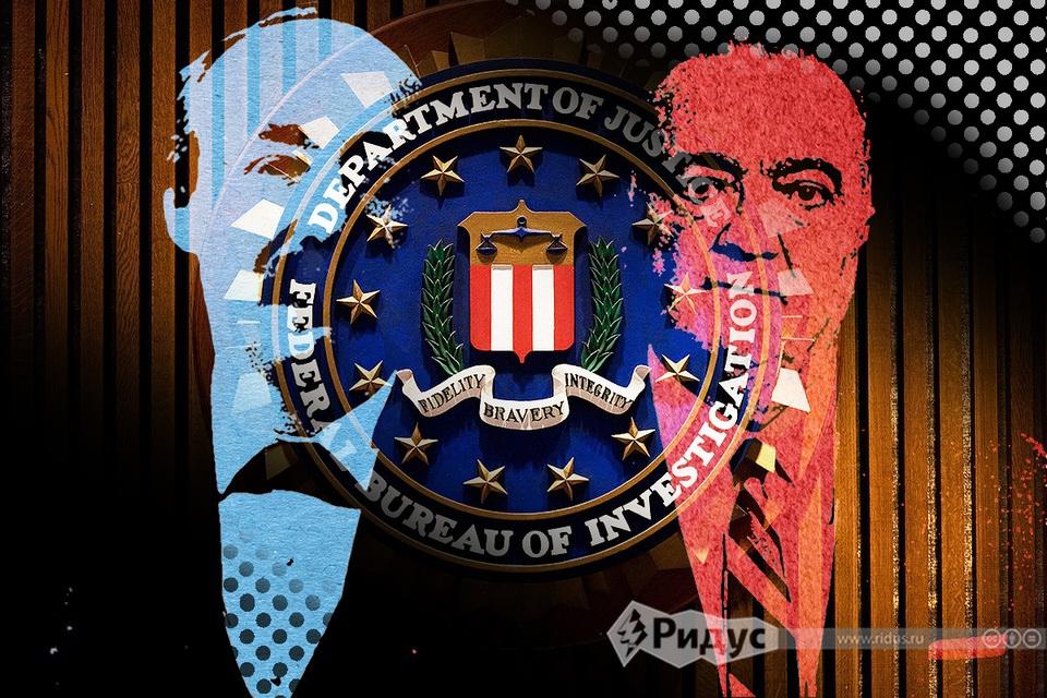 ФБР: они используют «лучи см…