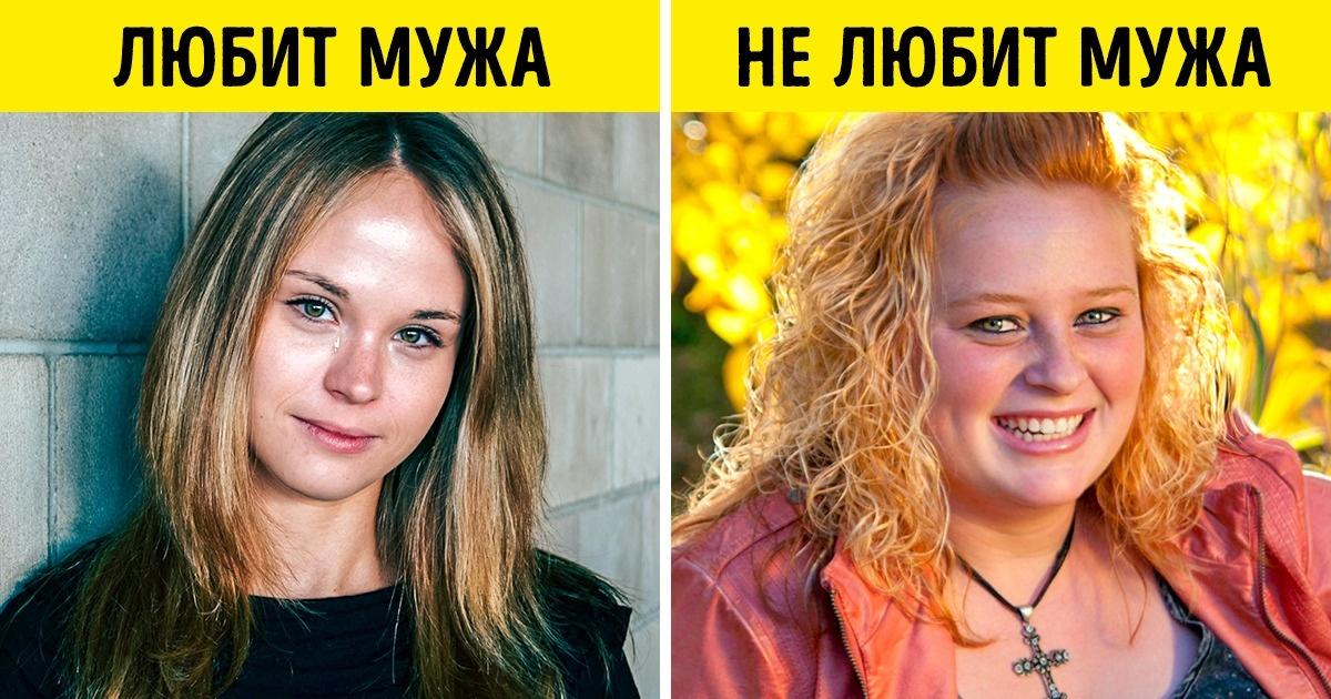 Картинки по запроÑу Почему руÑÑкие оÑуждают людей, которые широко улыбаютÑÑ