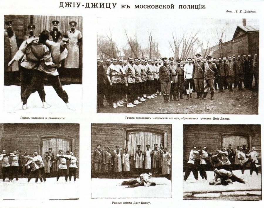 Джиу-джитсу в Российской империи