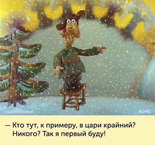 20 фраз из советских мультфильмов, которые подарили нам незабываемое детство