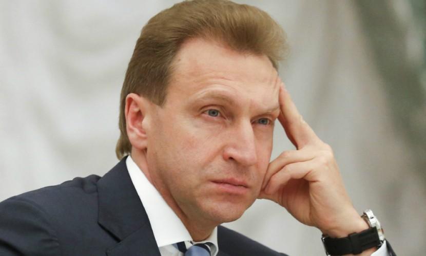 """Вице-премьер Шувалов объяснил массовую скупку """"не смешных"""" квартир «инвестиционной стратегией»"""