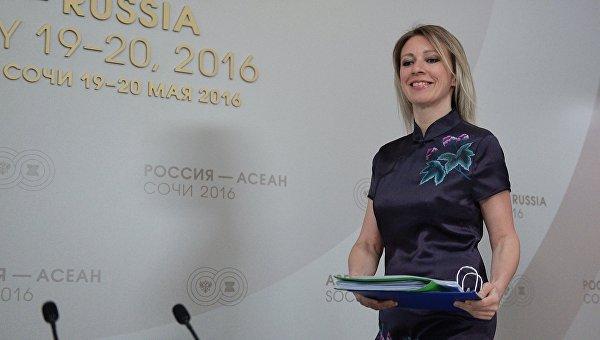 Захарова пошутила насчет переименования городов Украины