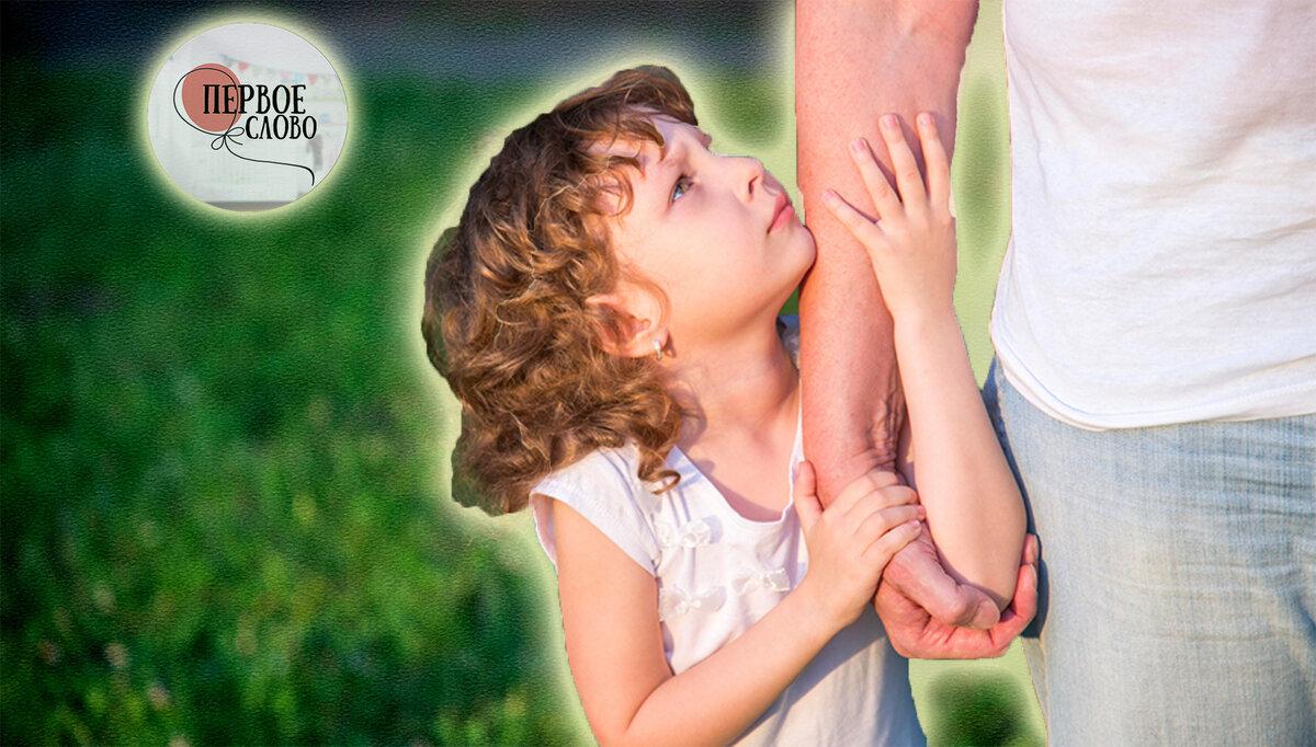 2 причины по которым ребенок постоянно бегает за мамой и не может находиться один