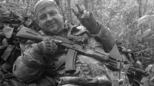 Представлено число украинских потерь на Донбассе за ноябрь-декабрь