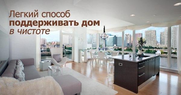 7 мест в доме, которые нужда…
