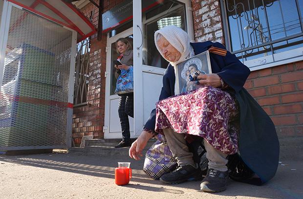 В пользу бедных