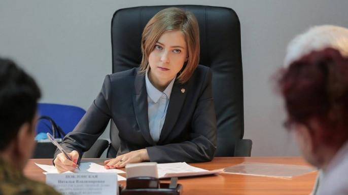 """Поклонская передаёт материалы в ФСБ и прокуратуру. """"Единороссы"""" спешат лишить её думских постов."""