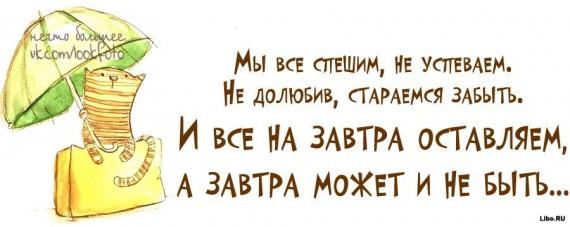 http://mtdata.ru/u22/photoFB68/20981005496-0/original.jpg