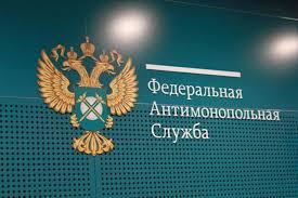 ФАС предупредила Газпром он…