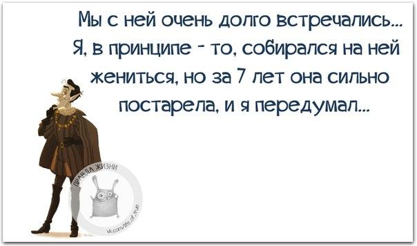 13 (604x356, 122Kb)