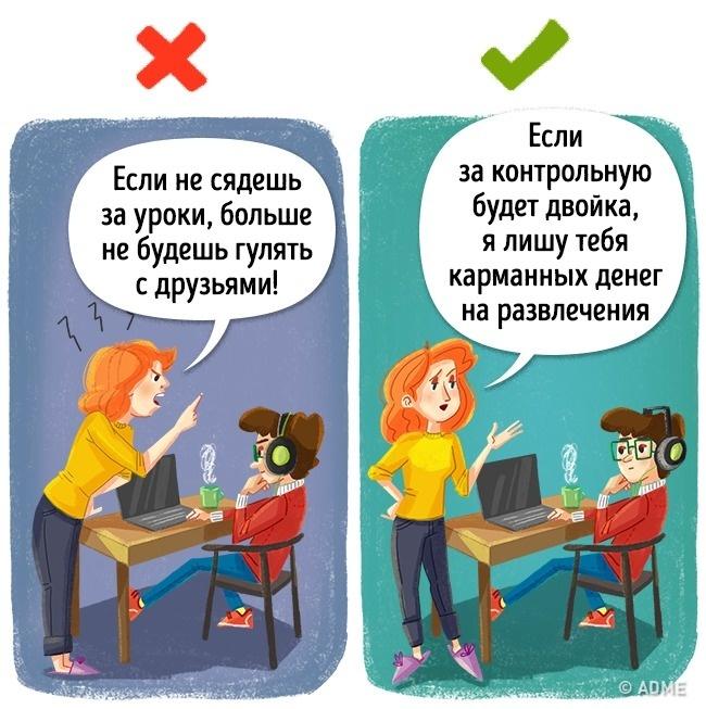 12 ошибок, которые допускают все родители подростков