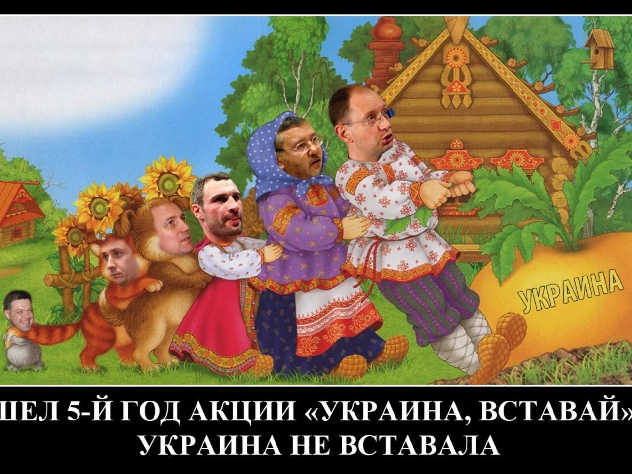 Донецк – 1 апреля в евро-украинском стиле