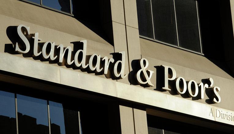 S&P подтвердило рейтинги Рос…