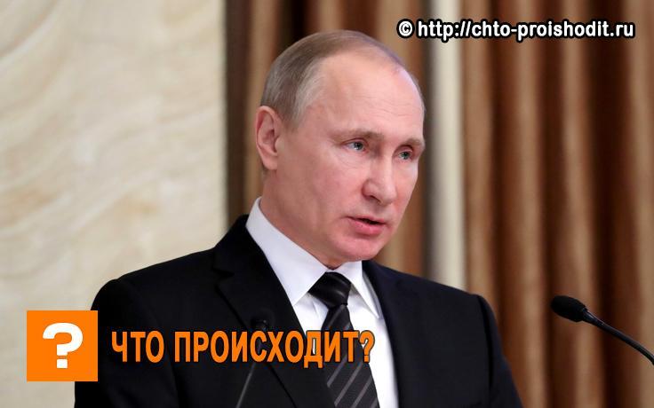 США объявили войну России: т…