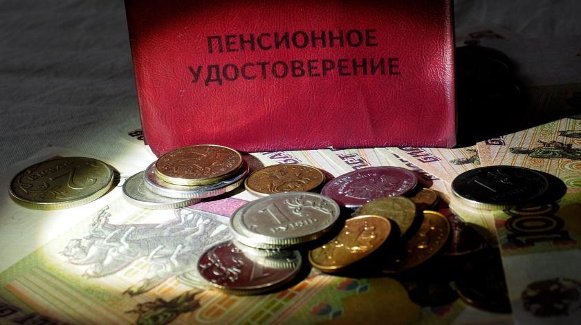 Часть россиян пролетела мимо пенсии