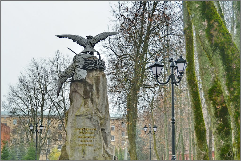 «Благодарная Россия - Героям 1812 года» памятник в Смоленске