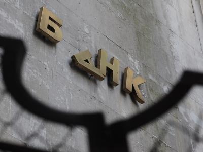 «Сомнительная» банковская система